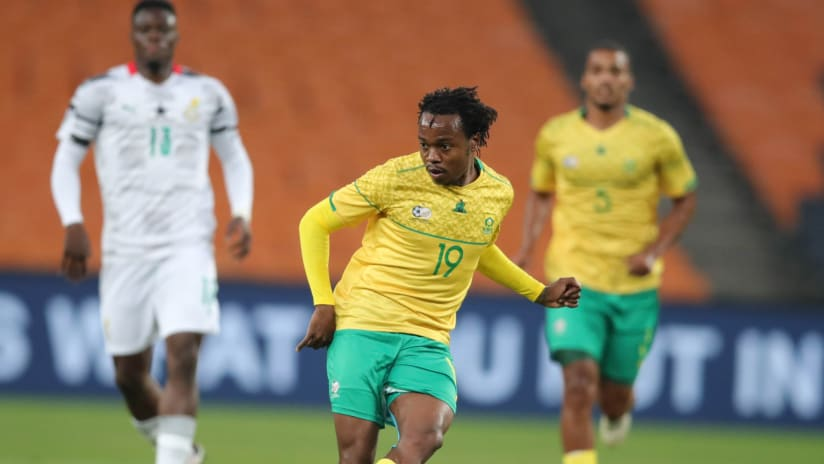 Ghana holds South Africa to grab their qualification ticket | CAFOnline.com