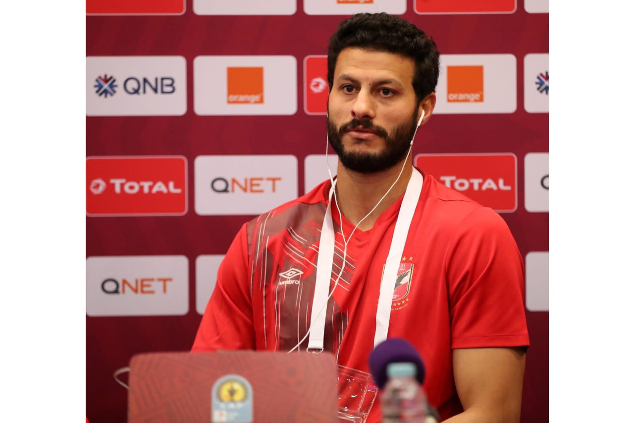 Al Ahly captain Mohamed Elshenawy in the press conference before Total CAF Super Cup, Doha